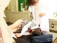 【JK盗撮おまんこ動画】有名私立校の化学教師が出来の悪い生徒を理科室に呼び出しクロロホルムを使って昏睡レイプww