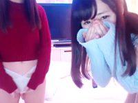 【ライブチャット動画】ラブホテルから素人女子がスマホカメラ使ってパイパンマンコにディルド挿入配信ww