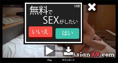 【巨乳ハメ撮りおまんこ動画】白石あずきで最近話題となっている白石茉莉奈がエロ過ぎる乳輪おっぱいを揺らし着衣セックスww