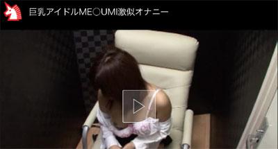 【JKオナニー盗撮動画】個室のビデオボックスを使ってバイブ自慰する巨乳女子校生を隠しカメラで撮影…